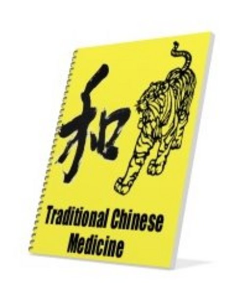 Product picture TRADITIONAL CHINESE MEDICINE